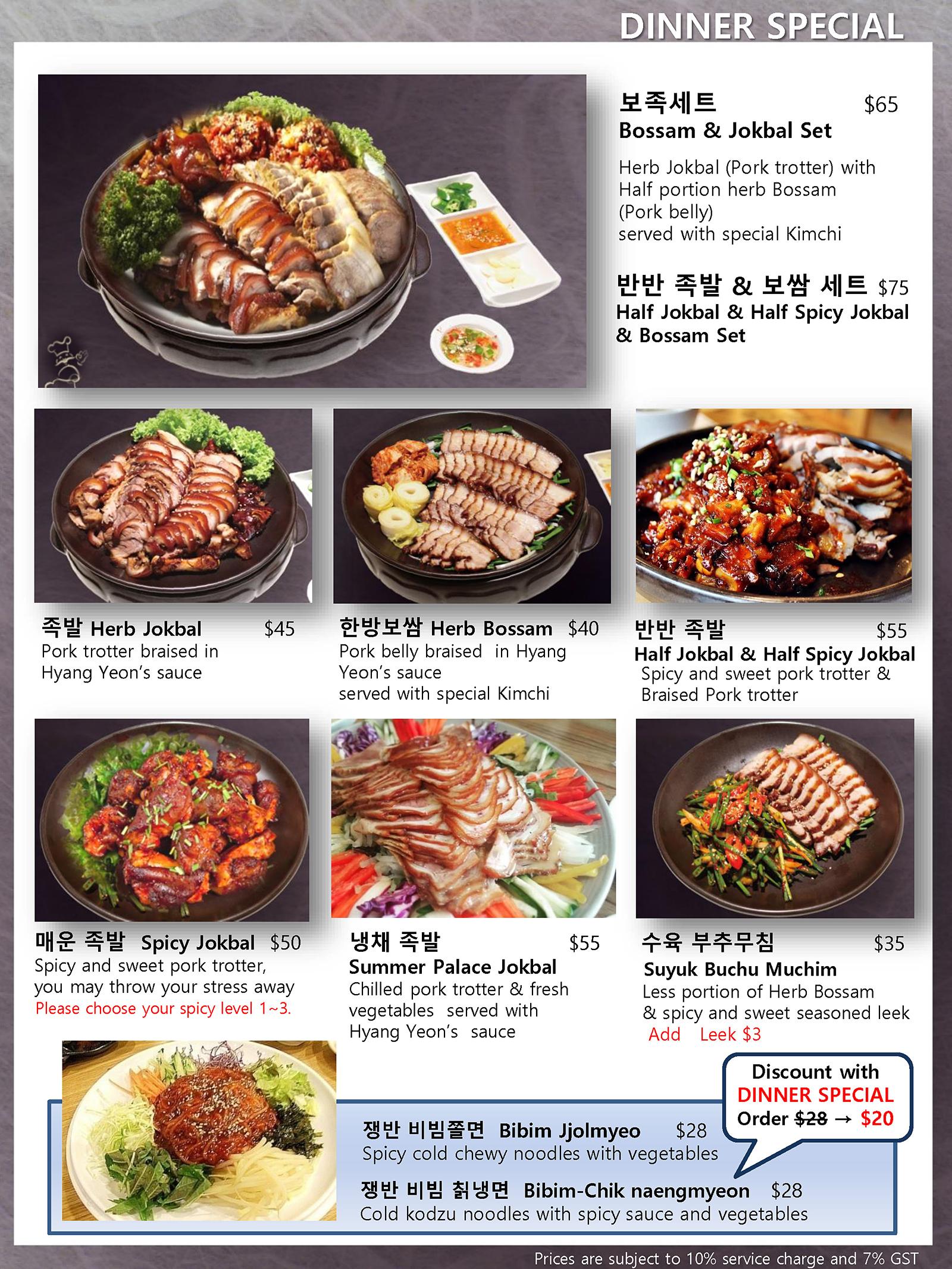 Hyangyeon Korean Restaurant