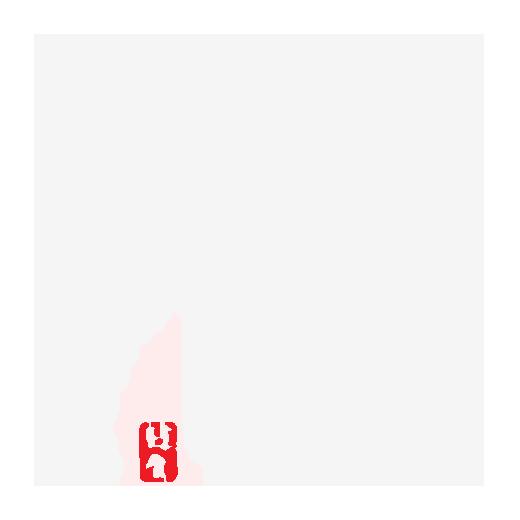 Hyangyeon (Chinatown Branch)